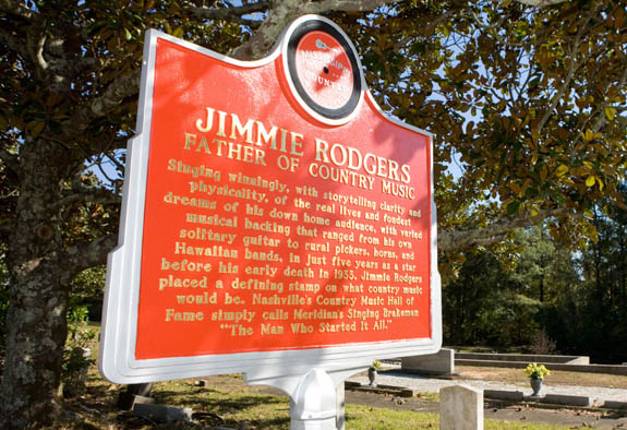 Jimmie Rodgers Memorial Museum