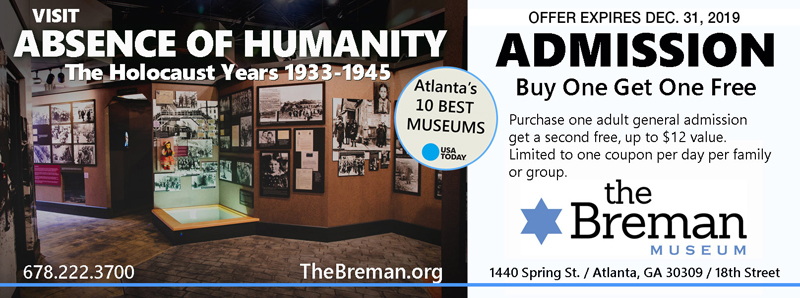 Atlanta Vacation Savings Coupon – Buy one, get one free admission at the Breman Museum